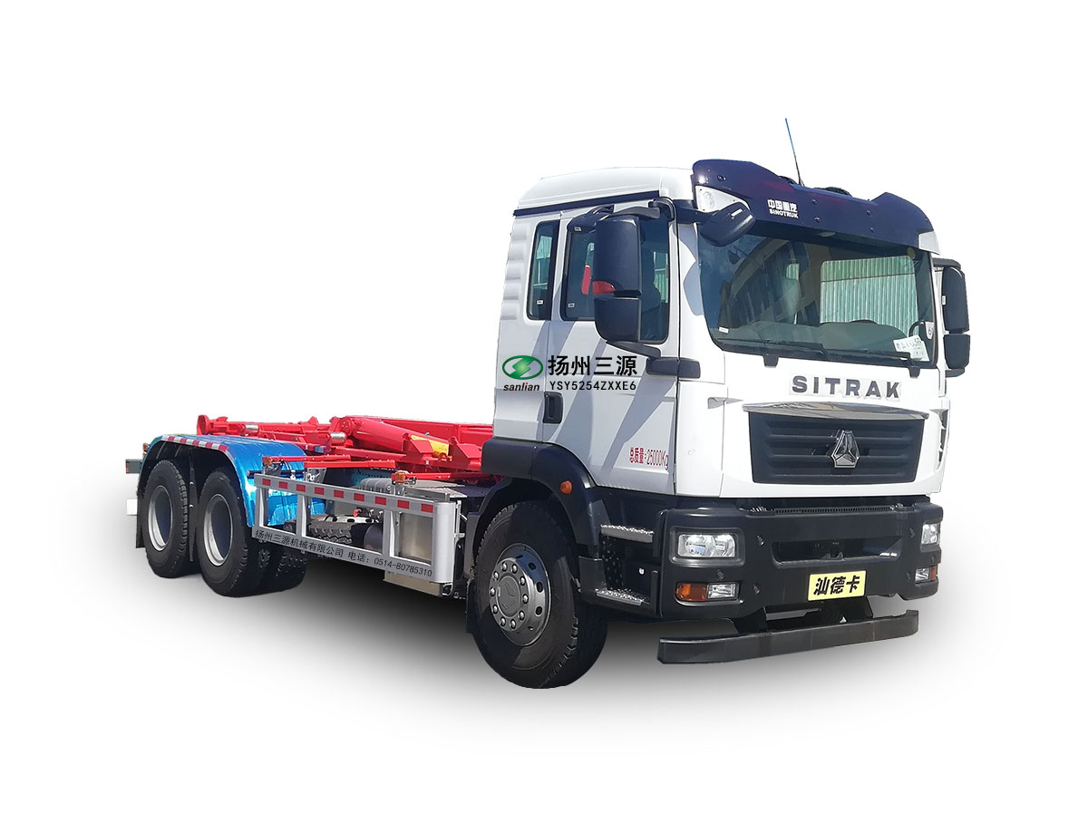 YSY5254ZXXE6车厢可卸式垃圾车