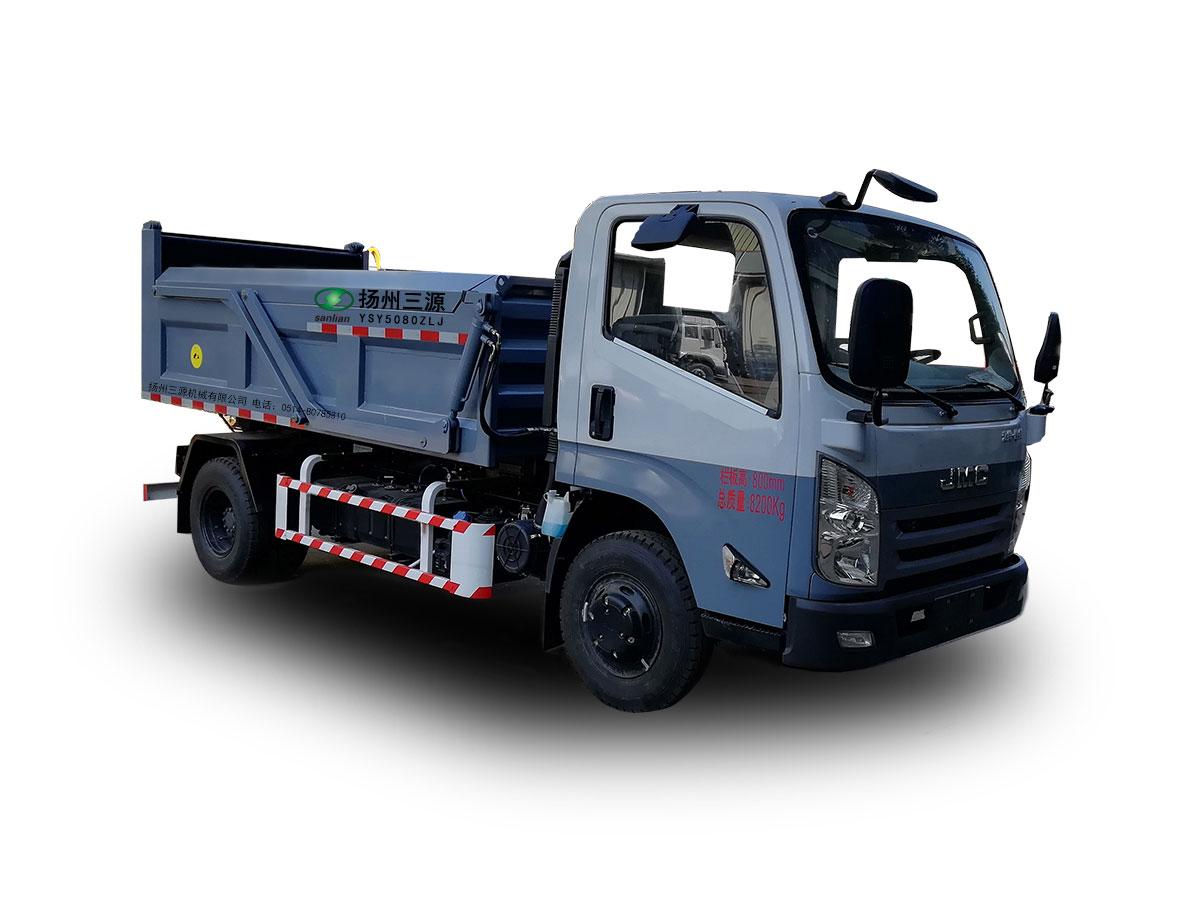 YSY5080ZLJ自卸式垃圾车