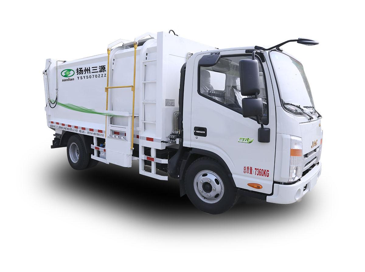 YSY5070ZZZ自装卸式垃圾车