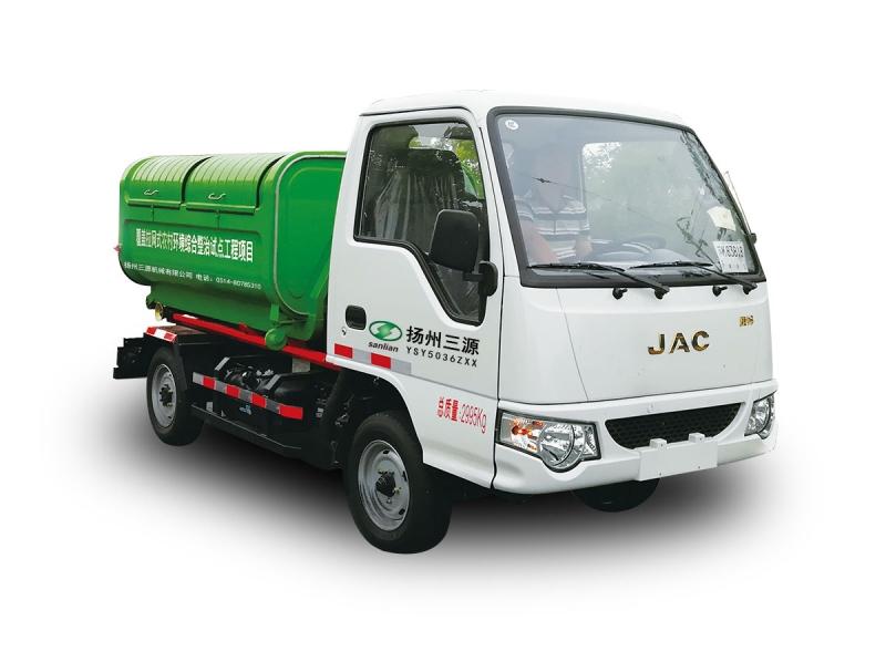 YSY5036ZXX车厢可卸式垃圾车