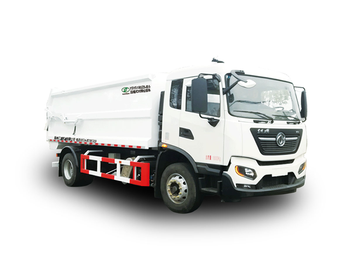 YSY5180ZJDE6压缩式对接垃圾车