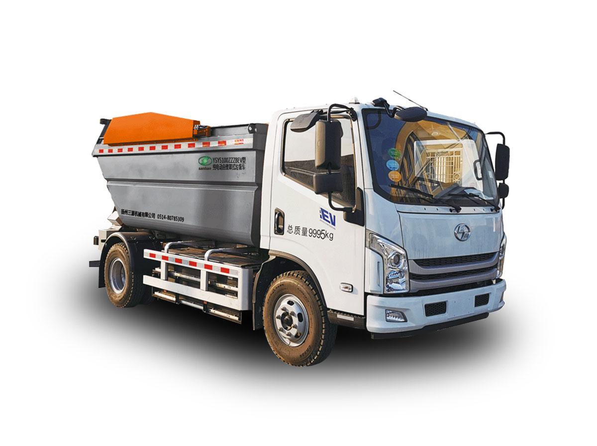 YSY5100ZZZBEV纯电动自装卸式垃圾车